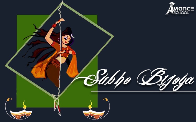 Wishing a very Happy Vijaya Dashami #suvoVijaya #happydashera #avianceschool