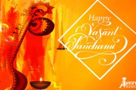 Celebrating Saraswati Puja